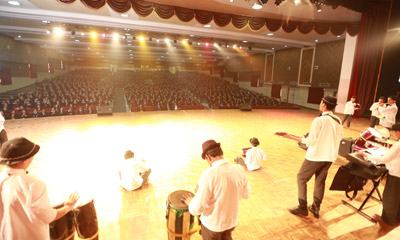 World Class Auditorium